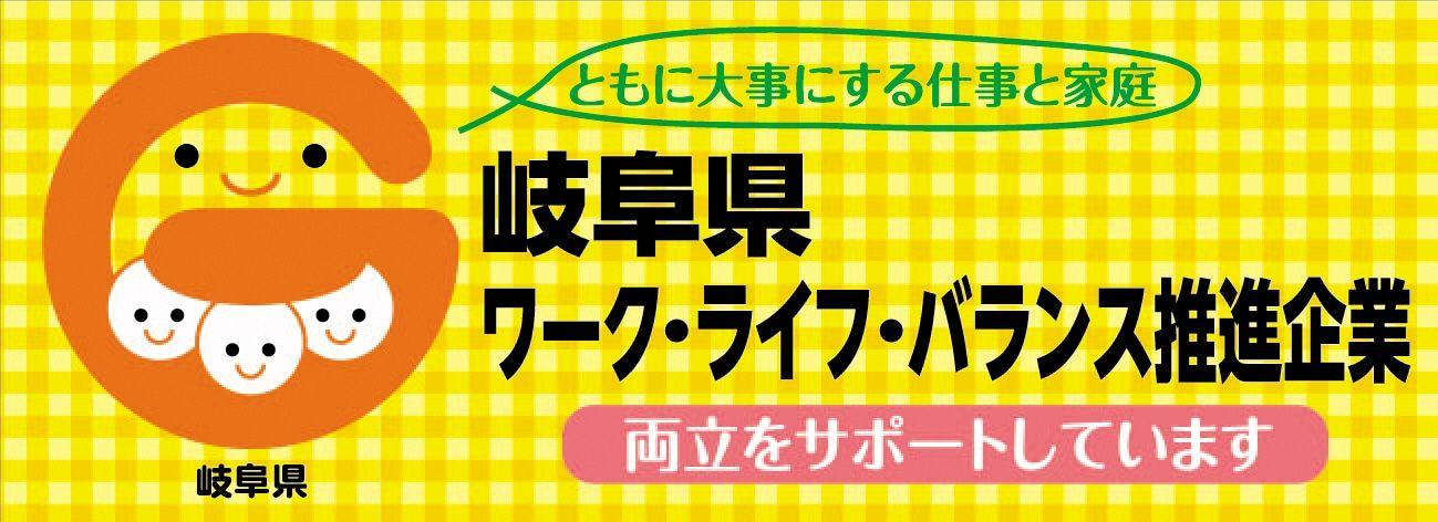 suishin_shikaku.jpg